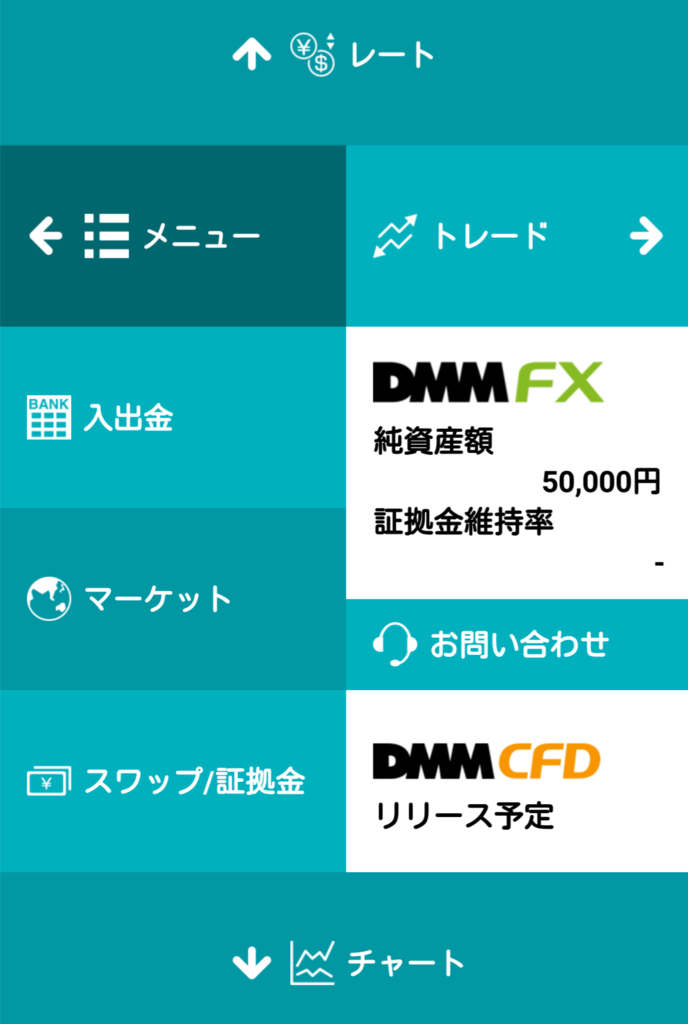 f:id:ichiokuentameru:20170515142708p:plain
