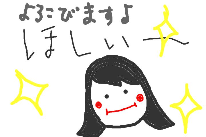 f:id:ichiokuentameru:20170530145242p:plain