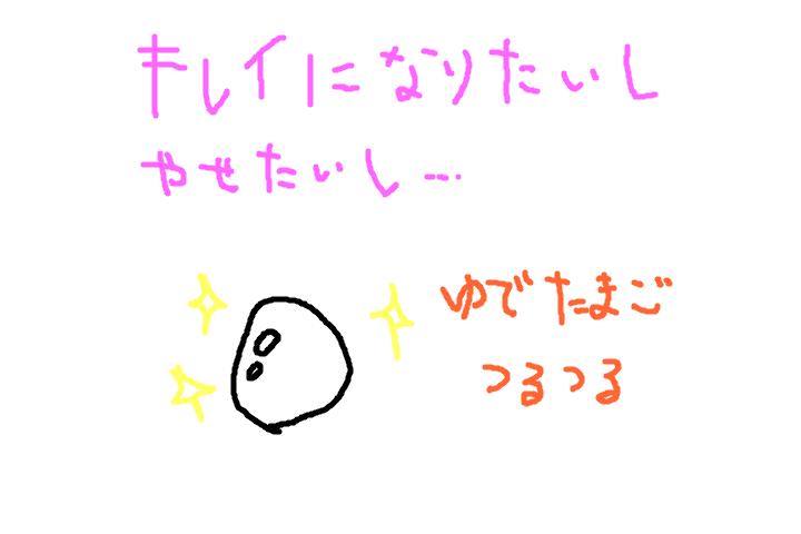 f:id:ichiokuentameru:20170531155222p:plain