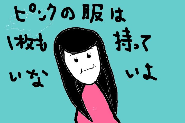 f:id:ichiokuentameru:20170605175357p:plain