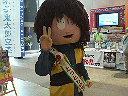 f:id:ichionaoki:20101009171917j:image