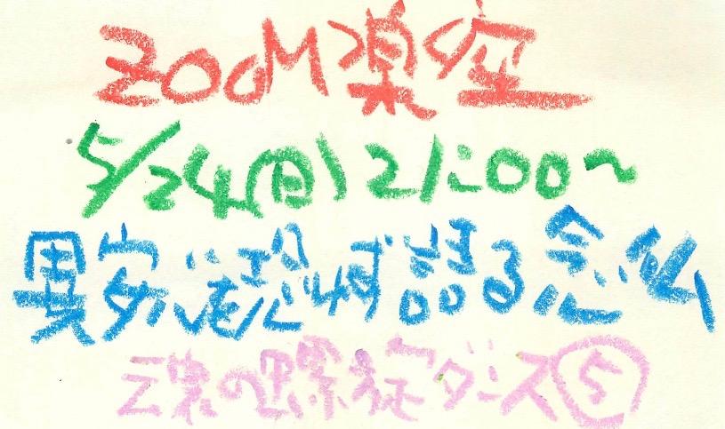 f:id:ichirindo:20200524165456j:plain