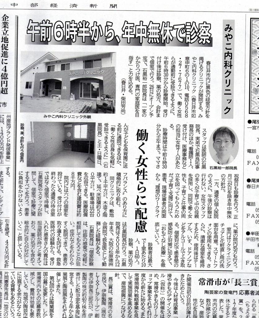 f:id:ichiro-ishiguro:20170919200055j:plain