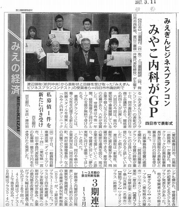 f:id:ichiro-ishiguro:20171011085646p:plain