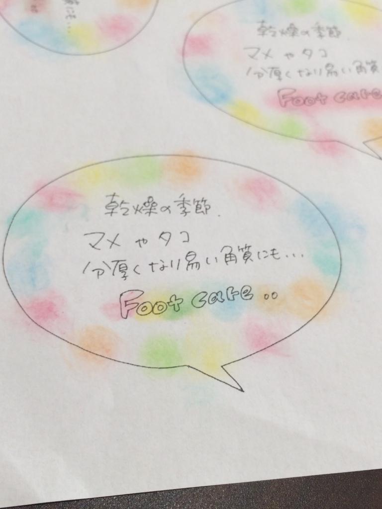 f:id:ichiro-ishiguro:20171109112237j:plain