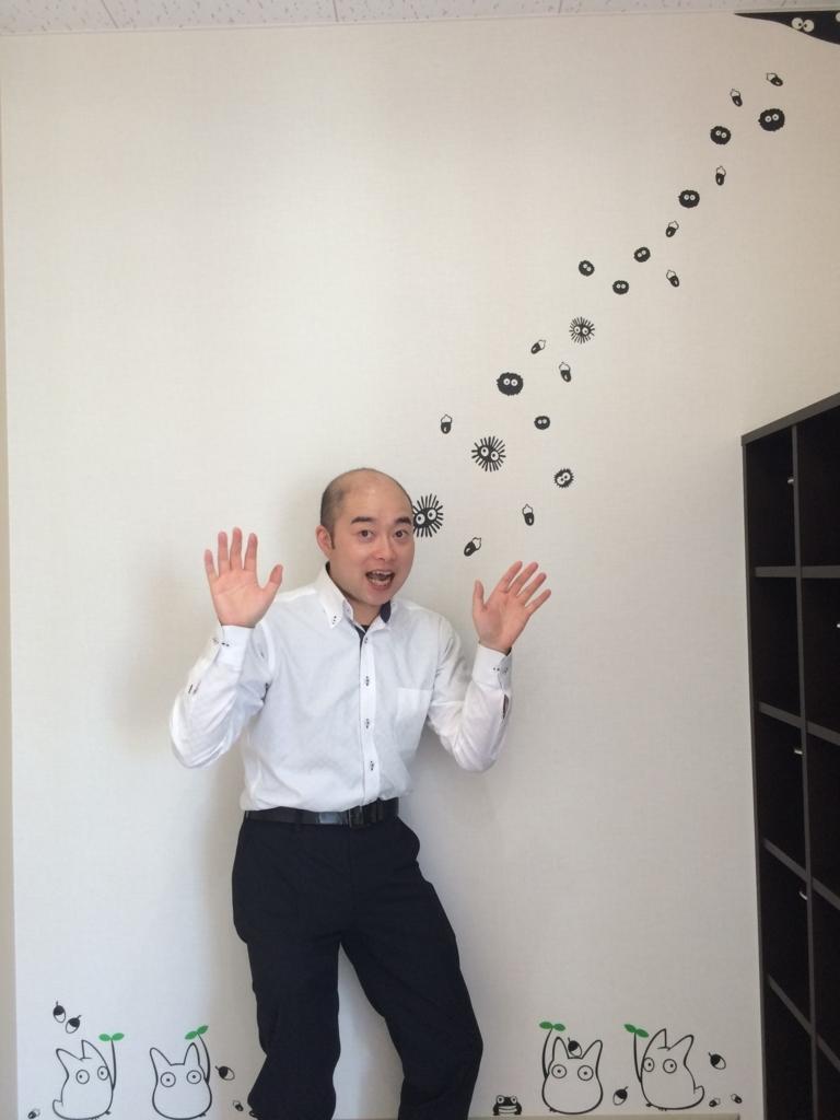 f:id:ichiro-ishiguro:20171127091309j:plain