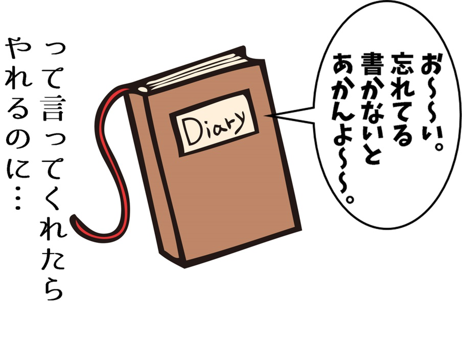 f:id:ichiro-ishiguro:20171209212834j:plain