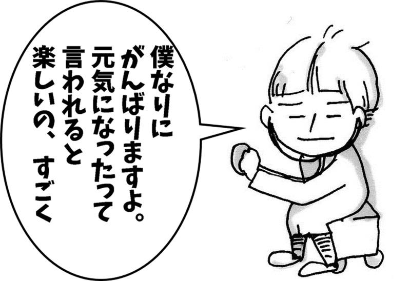 f:id:ichiro-ishiguro:20180214101501j:plain