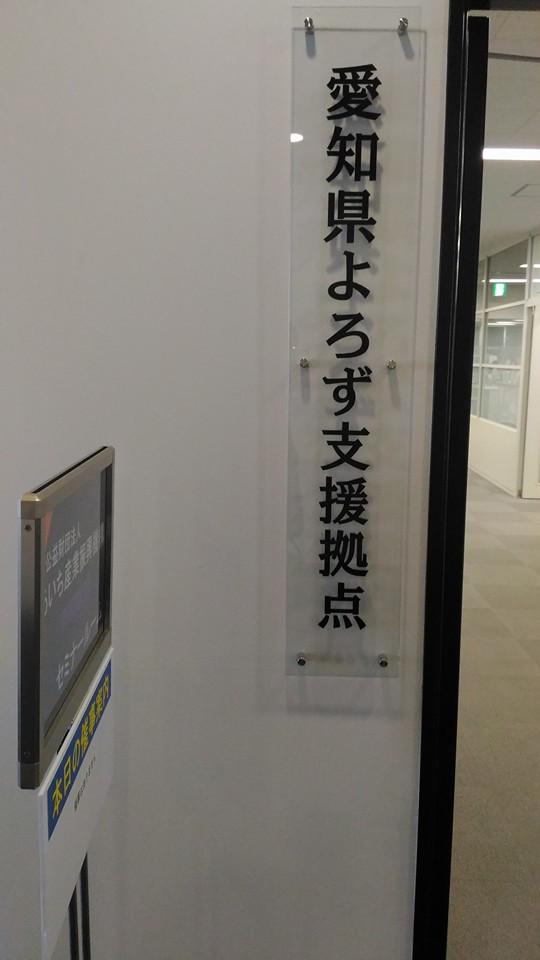 f:id:ichiro-ishiguro:20180516204631j:plain