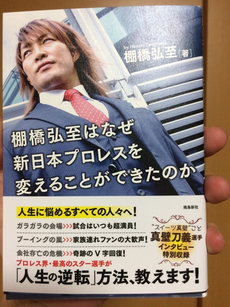 f:id:ichiro-ishiguro:20180803085128j:plain