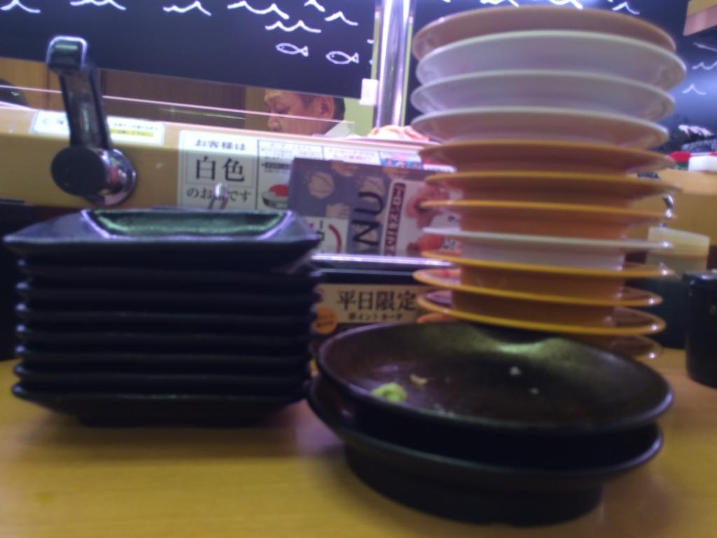 f:id:ichiro-ishiguro:20180817080808j:plain