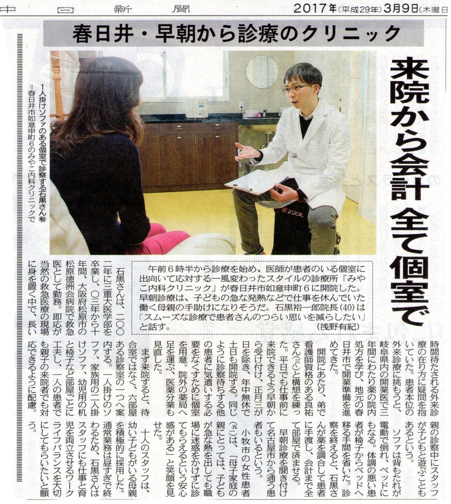 f:id:ichiro-ishiguro:20180817171441j:plain