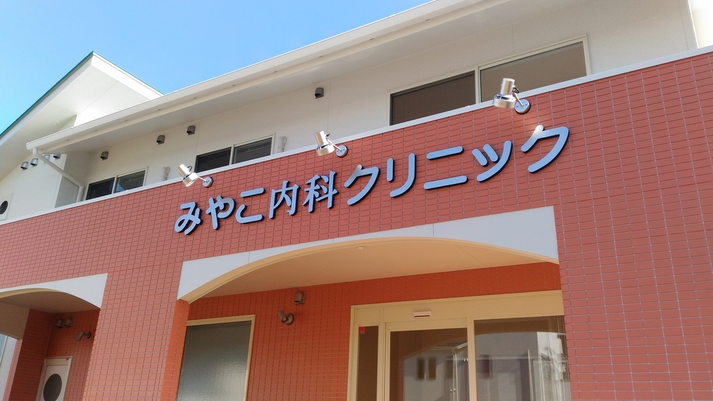 f:id:ichiro-ishiguro:20180829213811j:plain