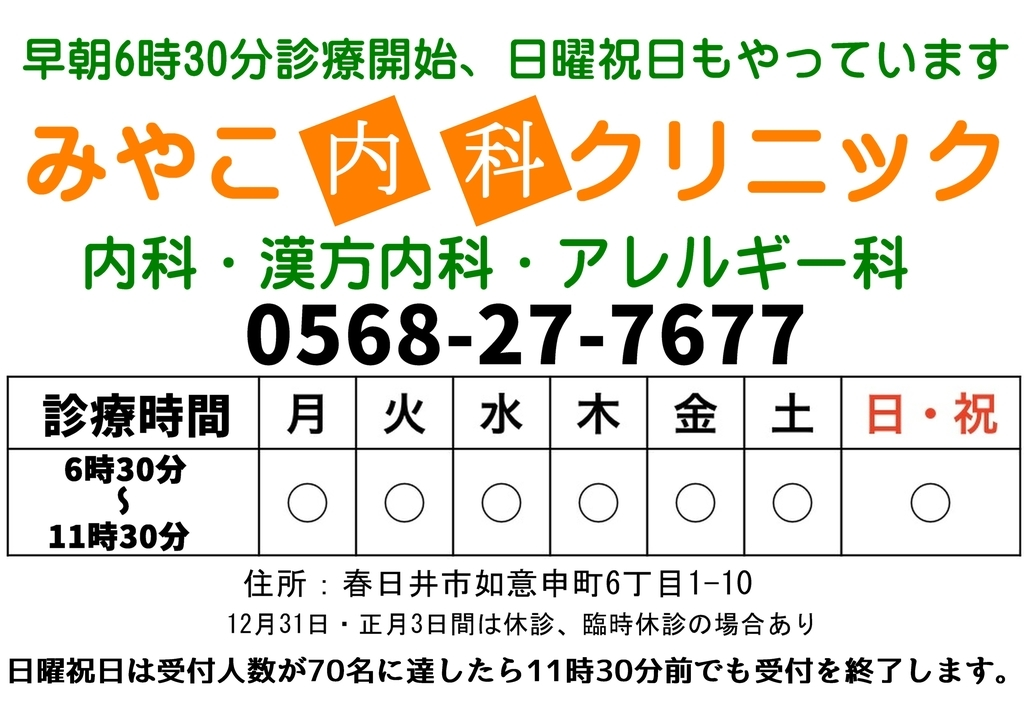 f:id:ichiro-ishiguro:20180829213943j:plain