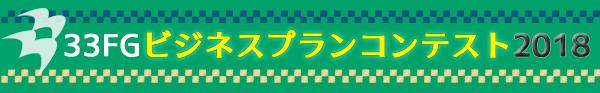 f:id:ichiro-ishiguro:20180902084359p:plain