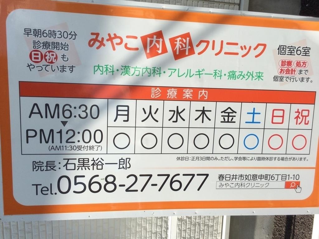 f:id:ichiro-ishiguro:20180925174141j:plain