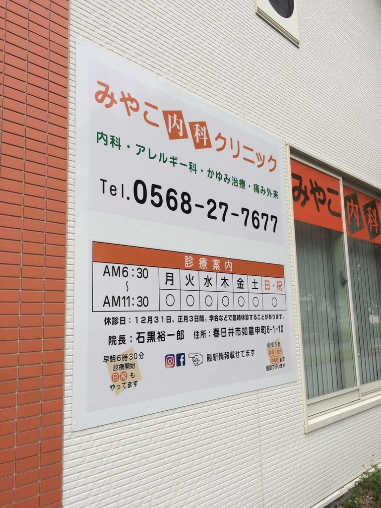 f:id:ichiro-ishiguro:20180925174745j:plain