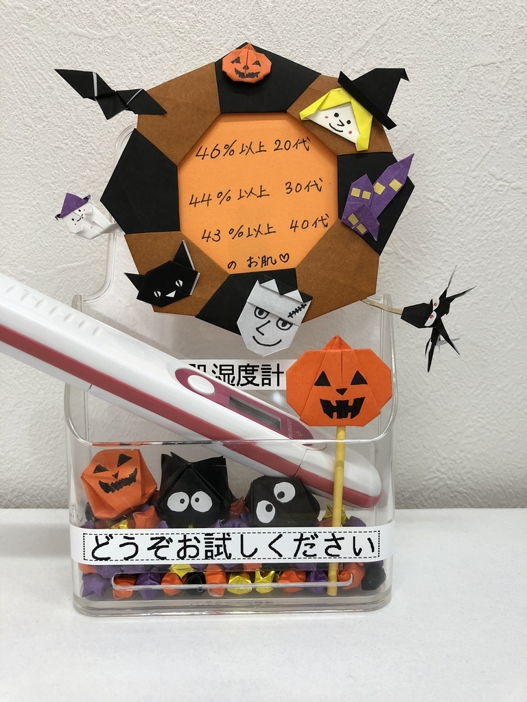 f:id:ichiro-ishiguro:20181003171138j:plain