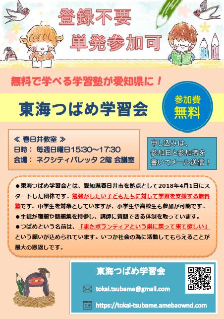 f:id:ichiro-ishiguro:20181009074453p:plain