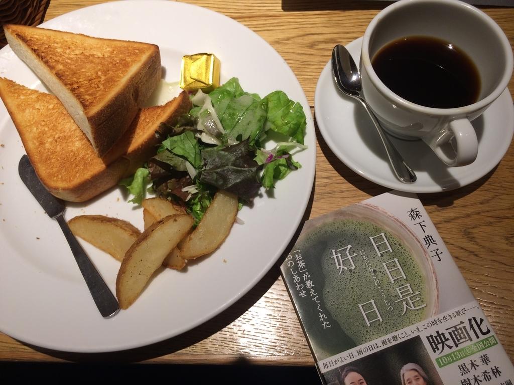 f:id:ichiro-ishiguro:20181203202322j:plain