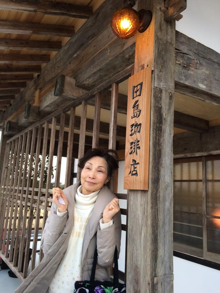 f:id:ichiro-ishiguro:20190110090026j:plain