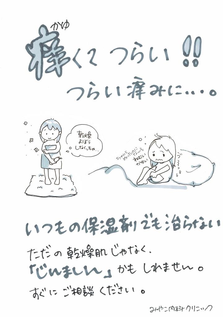 f:id:ichiro-ishiguro:20190306220758j:plain