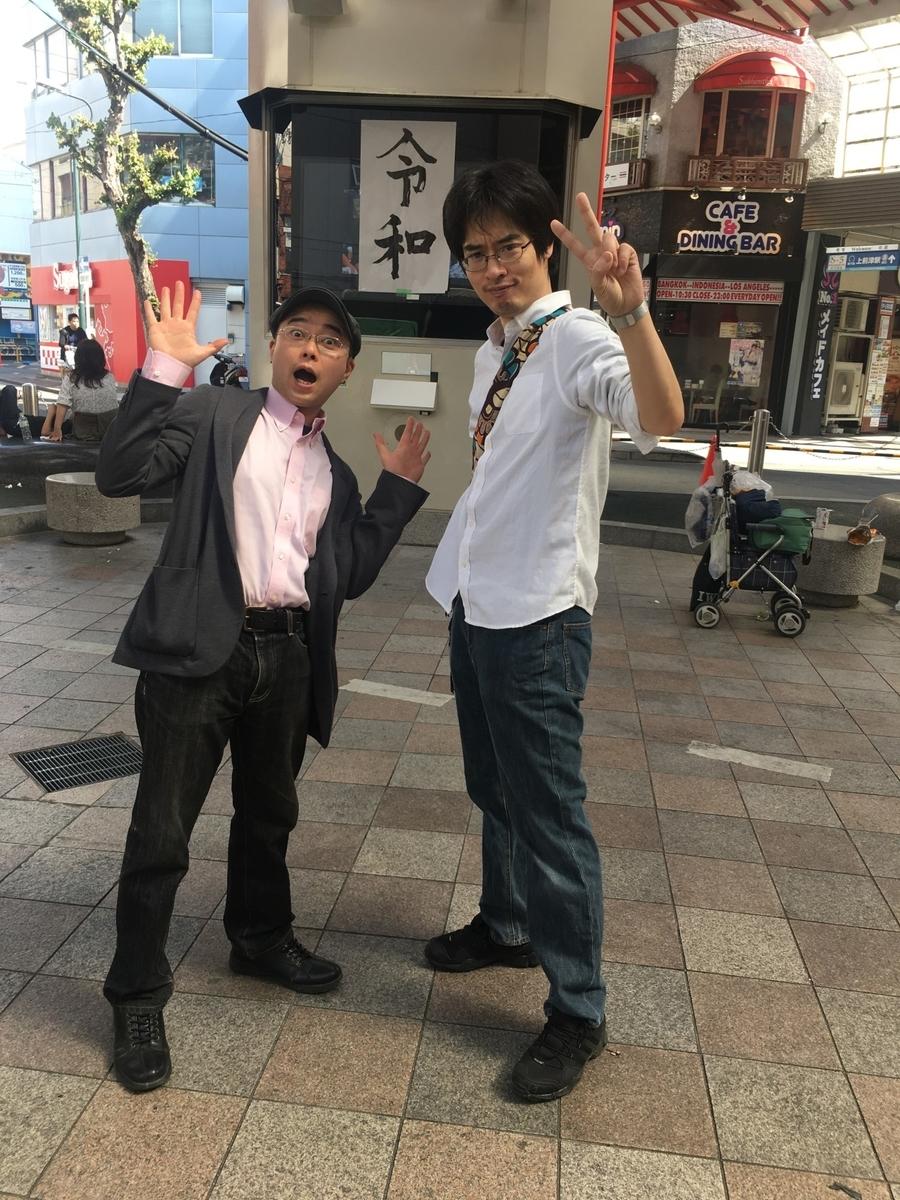 f:id:ichiro-ishiguro:20190423093907j:plain
