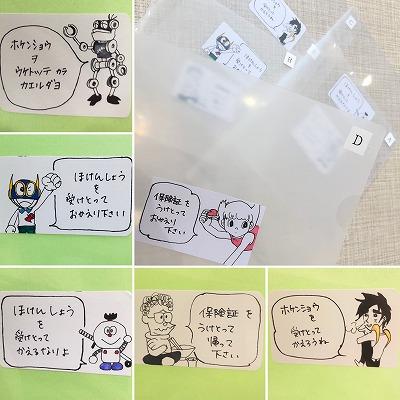 f:id:ichiro-ishiguro:20190531102025j:plain