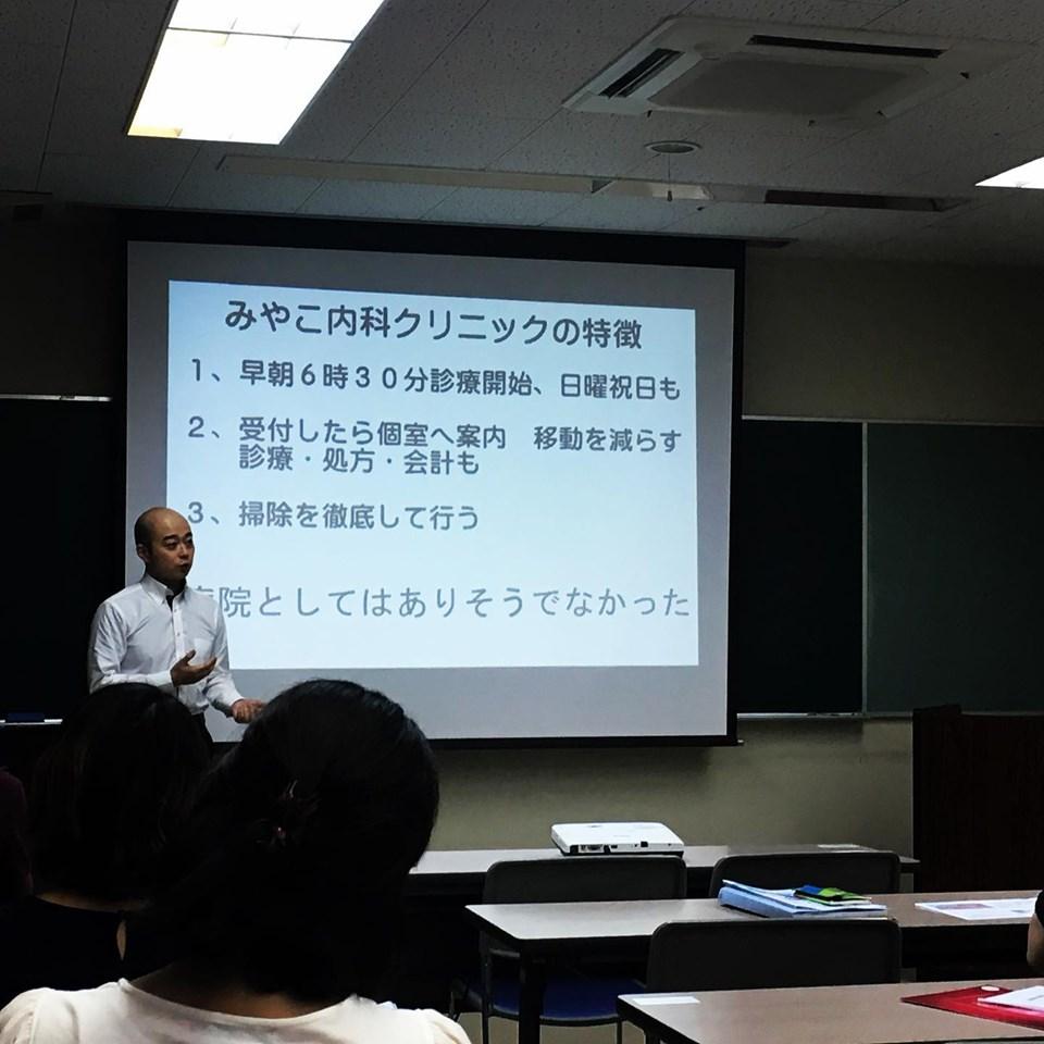 f:id:ichiro-ishiguro:20190813083451j:plain