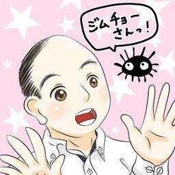 f:id:ichiro-ishiguro:20190914104107j:plain