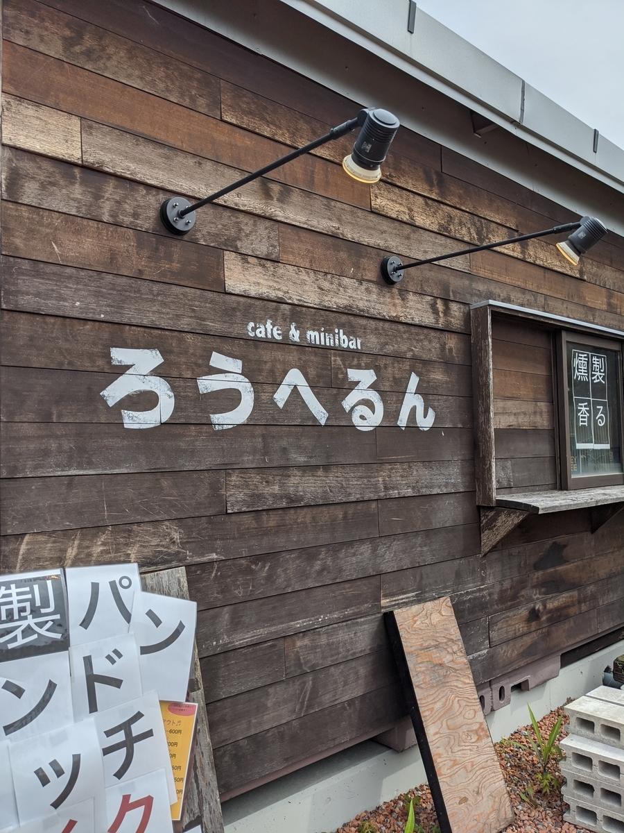f:id:ichiro-ishiguro:20200519084833j:plain