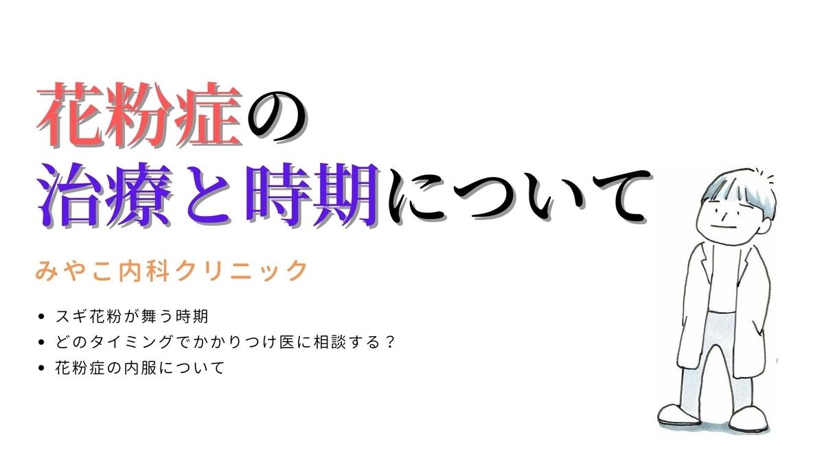f:id:ichiro-ishiguro:20201009100632j:plain