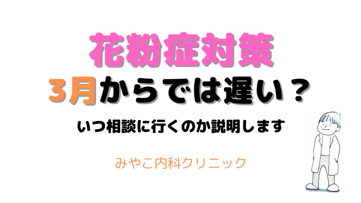 f:id:ichiro-ishiguro:20201009100818p:plain