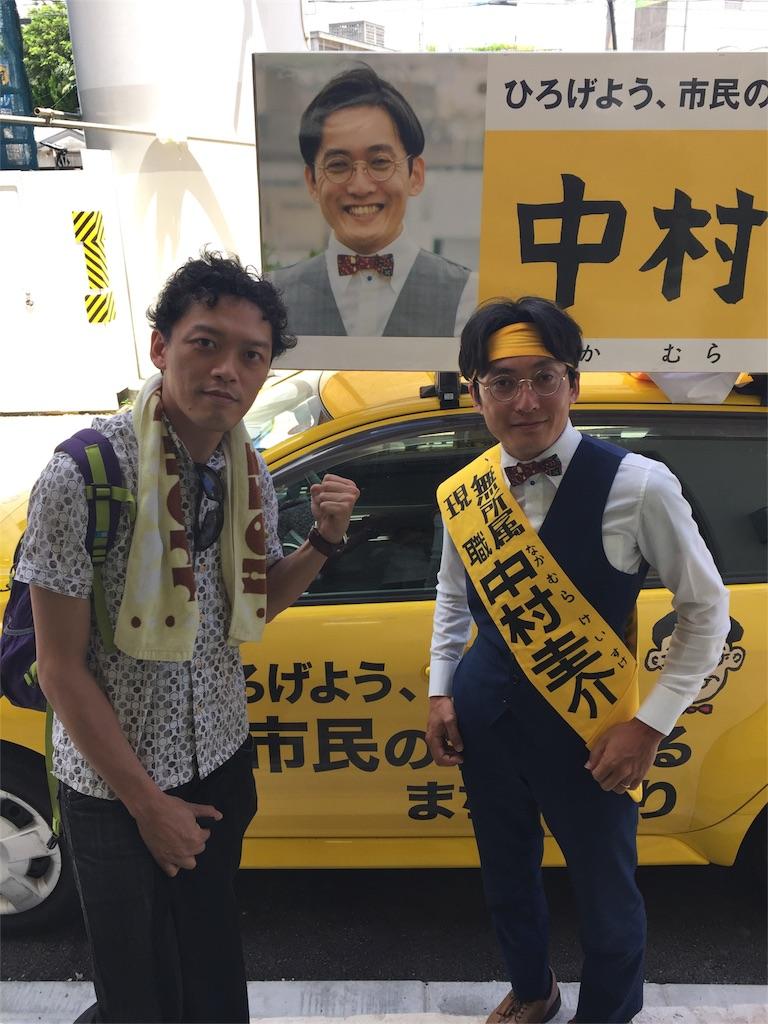 f:id:ichiro-jeffrey:20170708152531j:image