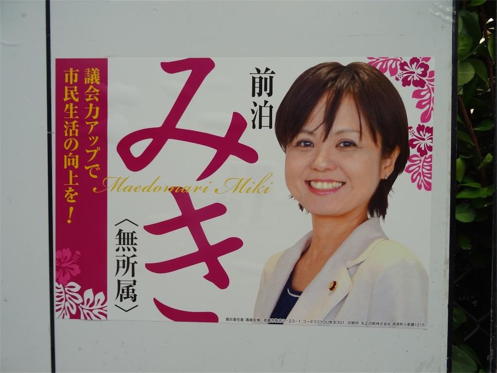 f:id:ichiro-jeffrey:20170708152809j:image