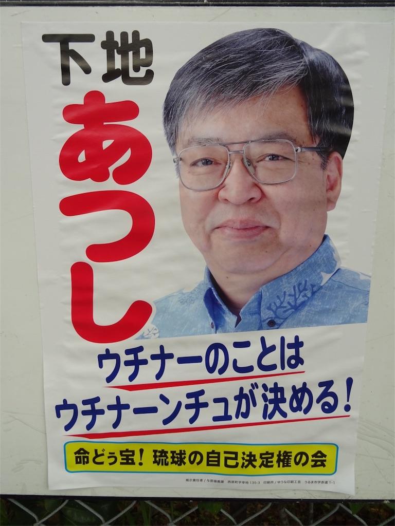 f:id:ichiro-jeffrey:20170708153034j:image