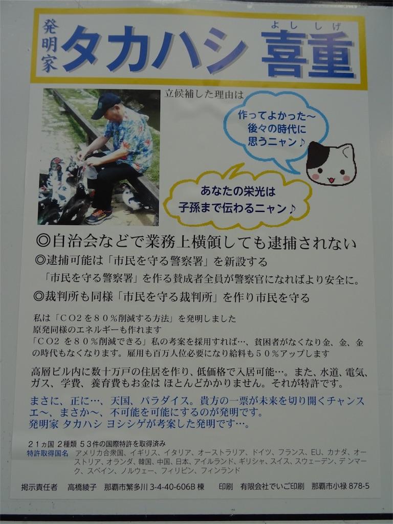f:id:ichiro-jeffrey:20170708153102j:image