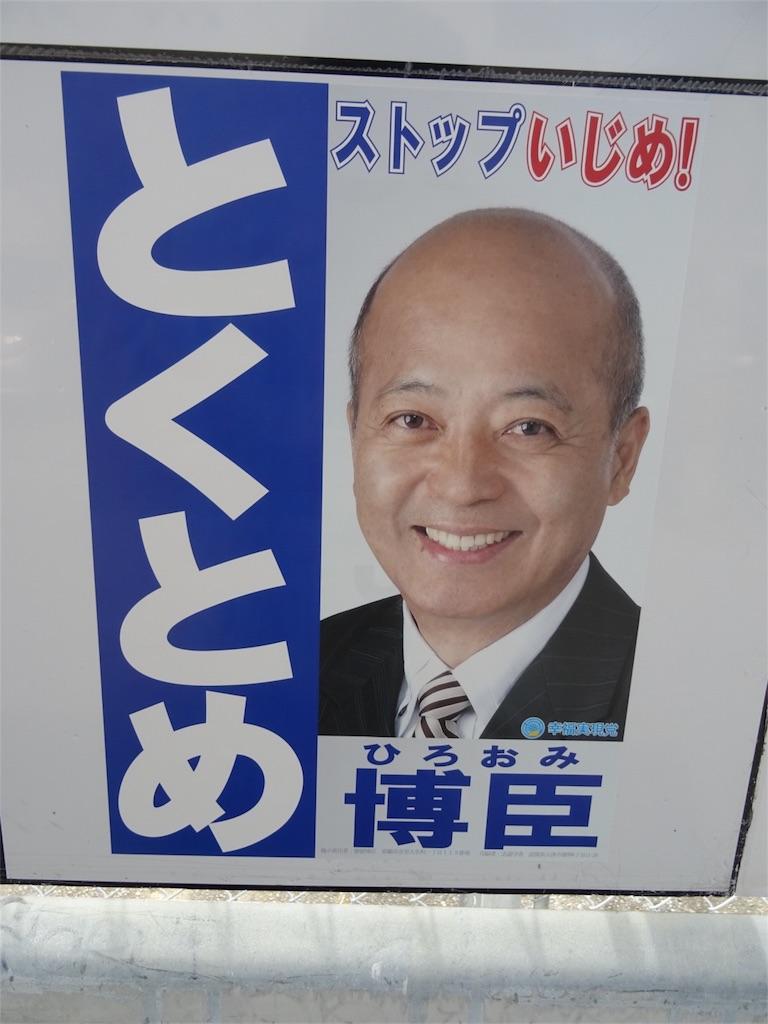 f:id:ichiro-jeffrey:20170708153147j:image
