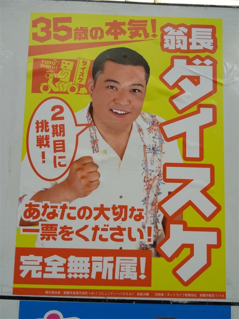 f:id:ichiro-jeffrey:20170708153226j:image