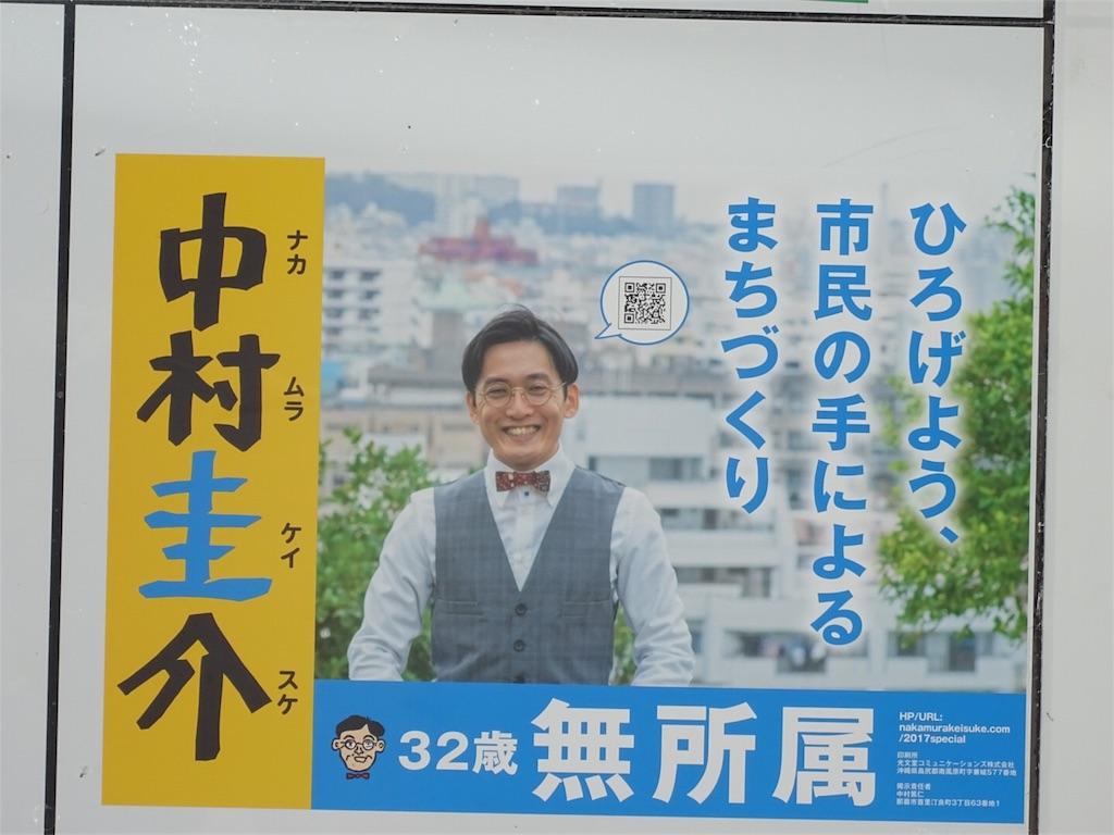 f:id:ichiro-jeffrey:20170708153315j:image