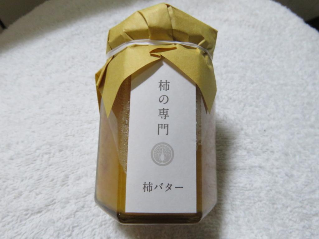 f:id:ichiro-jeffrey:20180420161616j:plain