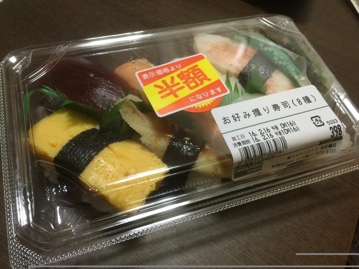 f:id:ichiro-jeffrey:20190824183337j:plain