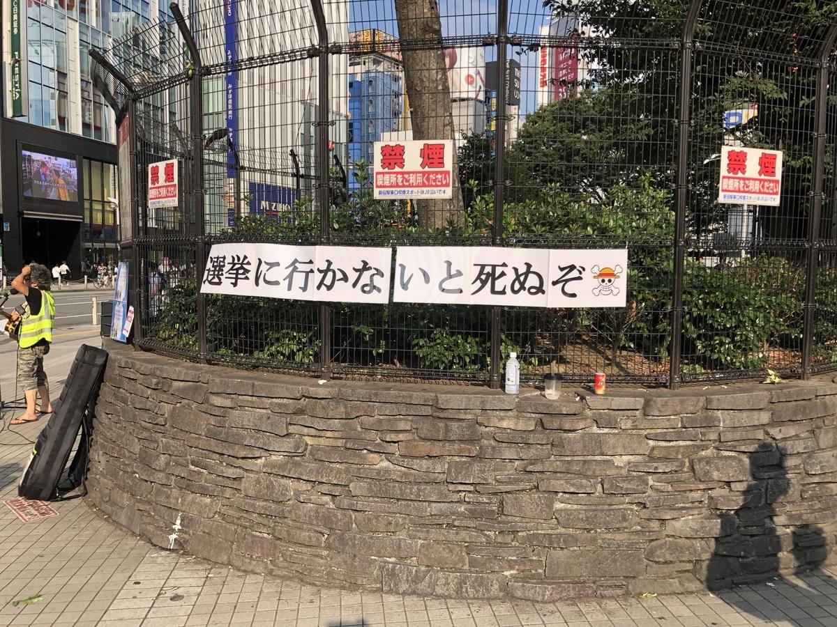 f:id:ichiro-jeffrey:20190825184952j:plain