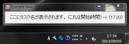 f:id:ichiroc:20130905181115p:image