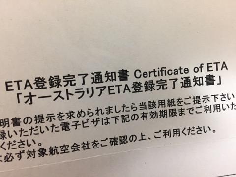 f:id:ichirokkets:20170831003721j:plain