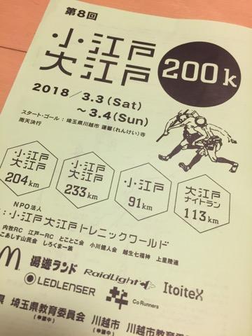 f:id:ichirokkets:20170929001949j:plain