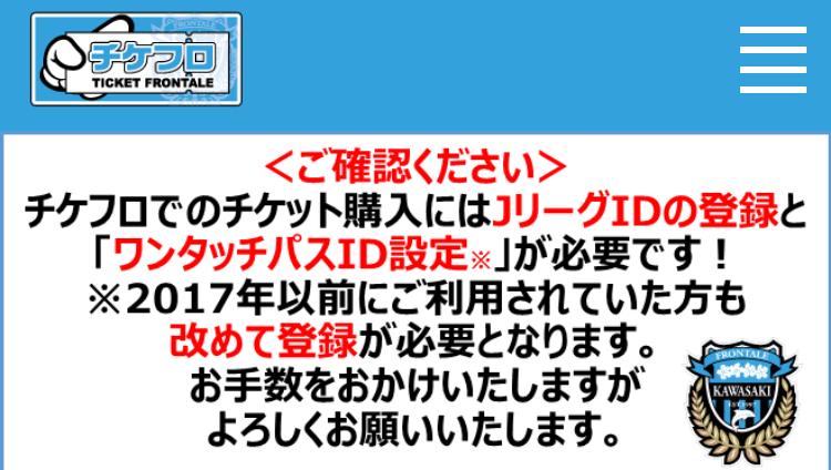 f:id:ichirokkets:20180321224211j:plain
