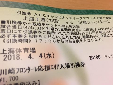 f:id:ichirokkets:20180404002007j:plain