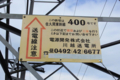 20101005080847