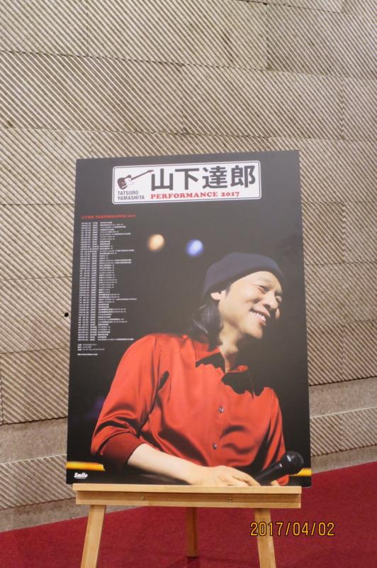 f:id:ichirou1515:20170402213059j:plain